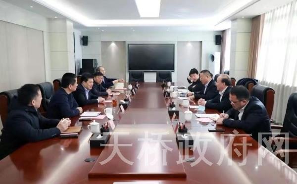 韩伟会见中铁十一局集团中原指挥部总经理邓兴一行
