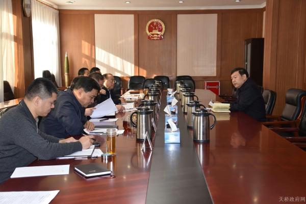 区人大常委会党组召开干部队伍作风大整顿活动组织生活会